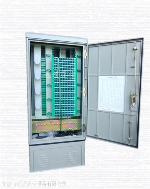 楚雄彝族自治州正规光纤分纤箱_光纤分纤箱价格相关-宁波市远捷通信设备有限公司