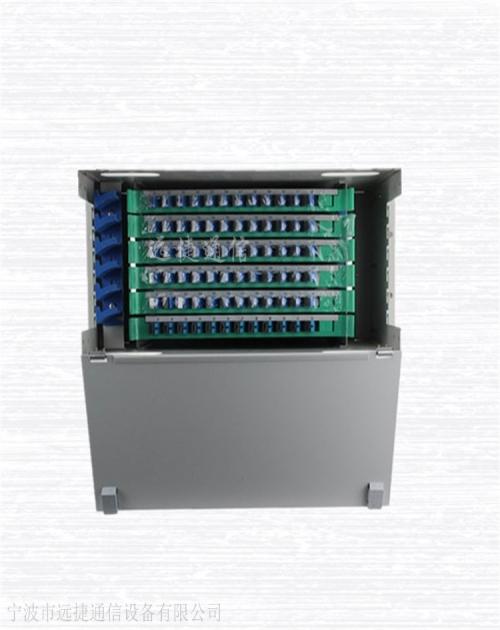 黄冈现货供应光纤分纤箱_光纤分纤箱价格相关-宁波市远捷通信设备有限公司