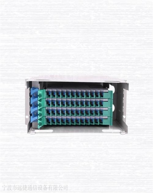 邵阳质量好光纤分纤箱货源充足_提供配线架价格-宁波市远捷通信设备有限公司