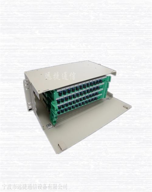 海口正规ODF单元箱厂家直销_72芯ODF单元箱相关-宁波市远捷通信设备有限公司