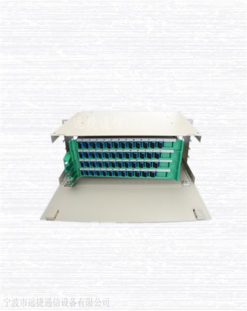 长沙口碑好的光纤分纤箱厂家_提供配线架货源充足-宁波市远捷通信设备有限公司