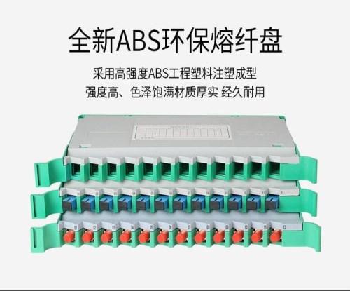 长沙现货供应光纤分纤箱供应商_光纤分纤箱相关-宁波市远捷通信设备有限公司
