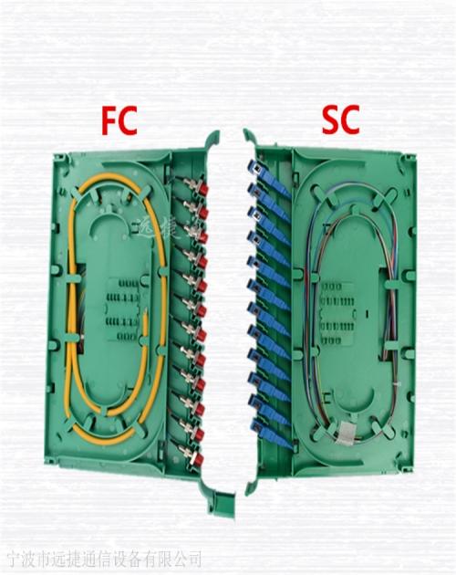 黄冈哪里有光纤分纤箱产品型号齐全_光纤分纤箱价格相关-宁波市远捷通信设备有限公司