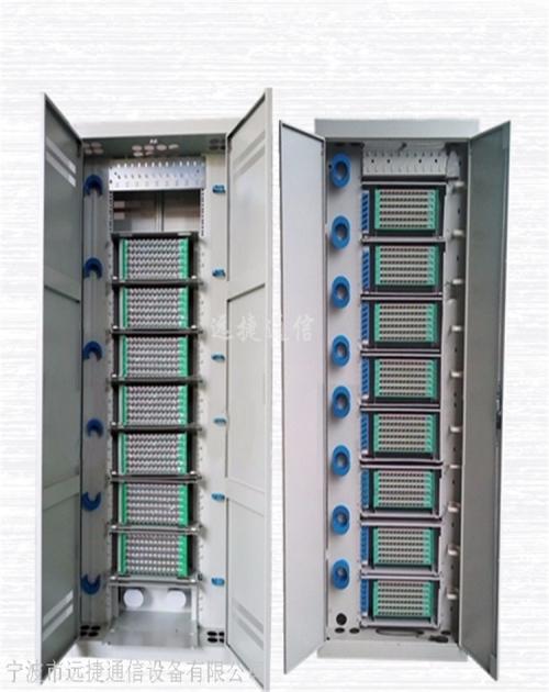 楚雄彝族自治州提供光纤分纤箱供应商_提供配线架咨询-宁波市远捷通信设备有限公司