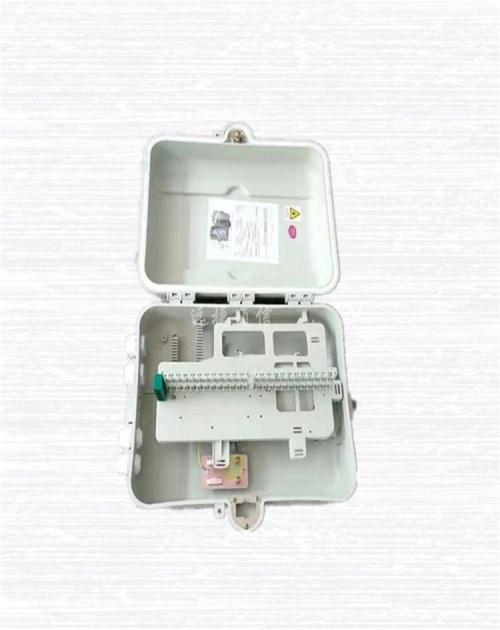 现货供应ODF单元箱_12芯ODF单元箱相关-宁波市远捷通信设备有限公司