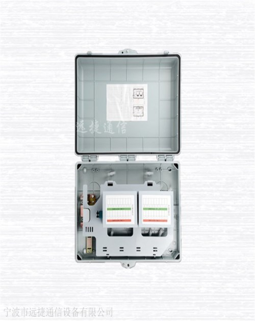 保山质量好光纤分纤箱供应商-宁波市远捷通信设备有限公司