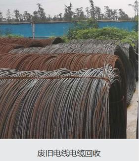 济南回收废铁价格_废铁回收相关-济南北环废旧物资回收有限公司