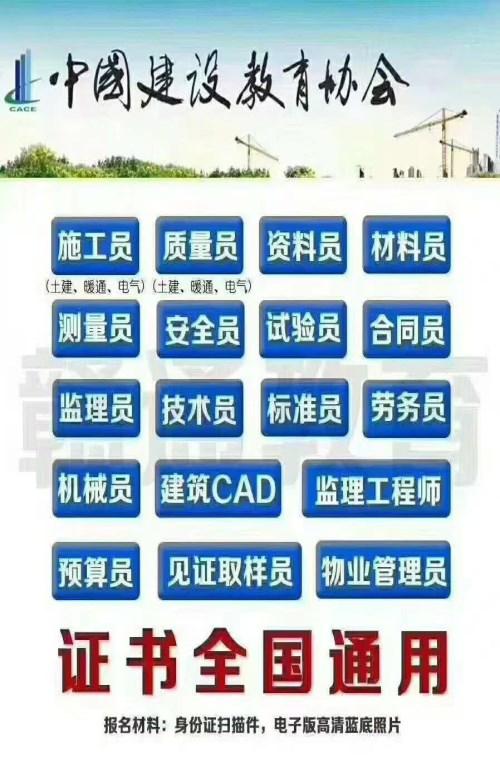 郑州助工证在哪里评审_助工证相关-河南比利文教育科技有限公司