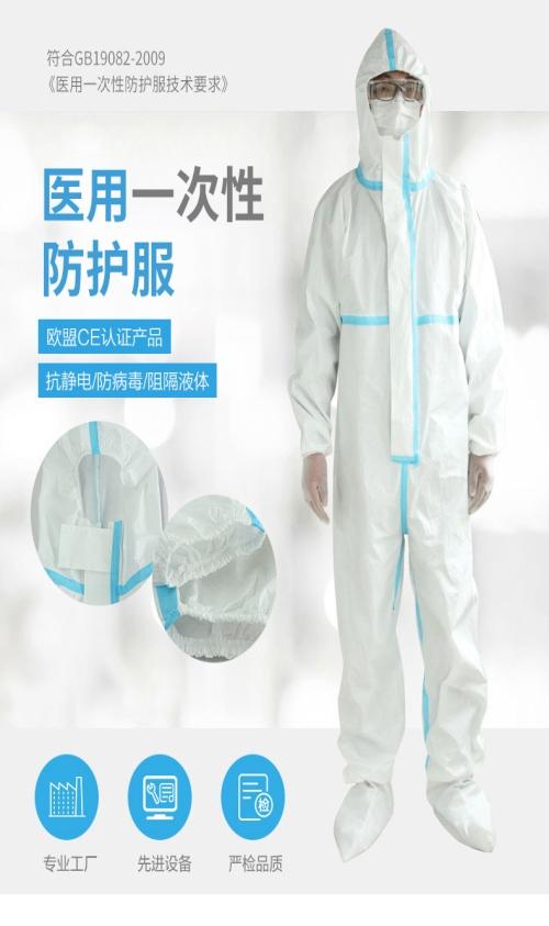山东FFP2口罩销售_FFP2口罩批发相关-山东欧博瑞家居科技有限公司