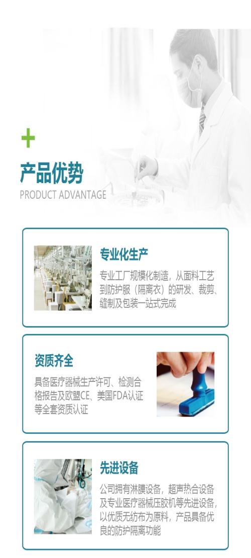 山东OSB定向刨花板价格_OSB定向刨花板生产商相关-山东欧博瑞家居科技有限公司