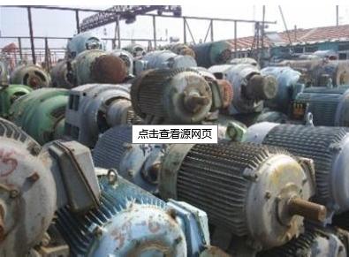 泰安废铜回收加工_废铜厂家-济南北环废旧物资回收有限公司