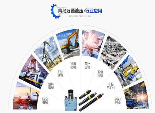 垃圾车液压油缸ODM_垃圾车液压缸-青岛万通液压机械有限公司