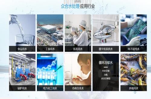 沈阳酿酒软化水设备供应商_软化水相关-山东众合水处理设备有限公司