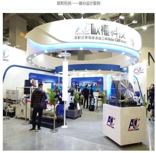 北京视频拍摄_惠州广告制作拍摄哪家好-深圳市杰创广告有限公司