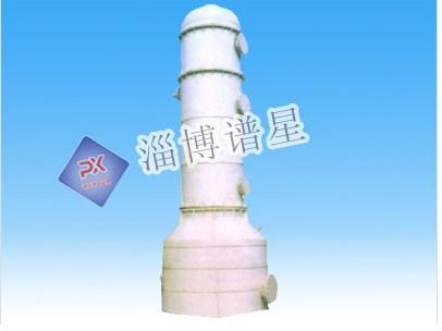 聚丙烯高位槽厂家_库存化工设备-淄博谱星化工设备有限公司
