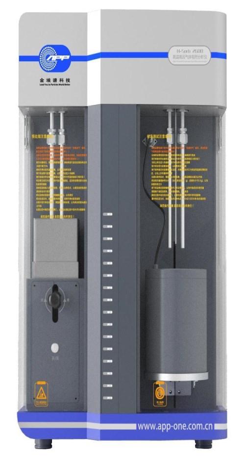 纤维真密度测试_真密度供应商相关-北京金埃谱科技有限公司