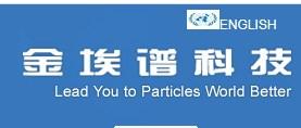 气体吸附比表面积实验报告_氮气吸附-北京金埃谱科技有限公司