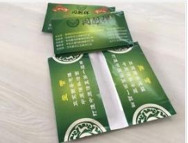 酒店餐饮用品售价_山东餐饮服务-河南省金豫鑫卫生用品加工厂