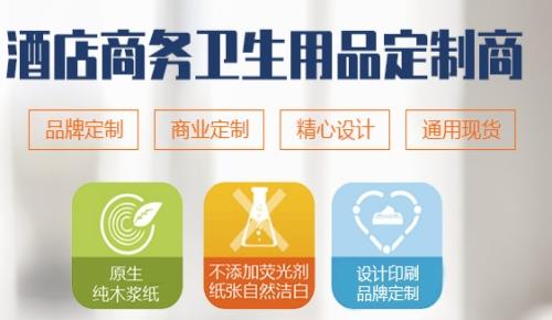 面巾纸厂家批发价_氮化硅锰生产厂家相关-河南省金豫鑫卫生用品加工厂