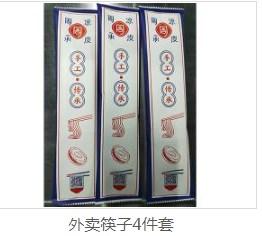 抽纸定做供应商_筷子餐饮服务哪家好-河南省金豫鑫卫生用品加工厂