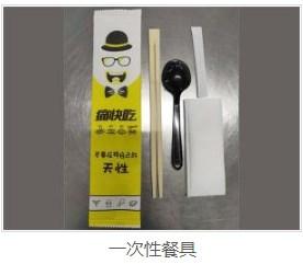 广告纸巾定做出售_筷子餐饮服务哪家好-河南省金豫鑫卫生用品加工厂