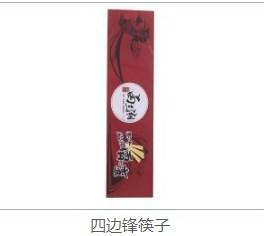 酒店餐饮用品定做推荐_筷子餐饮服务哪家好-河南省金豫鑫卫生用品加工厂