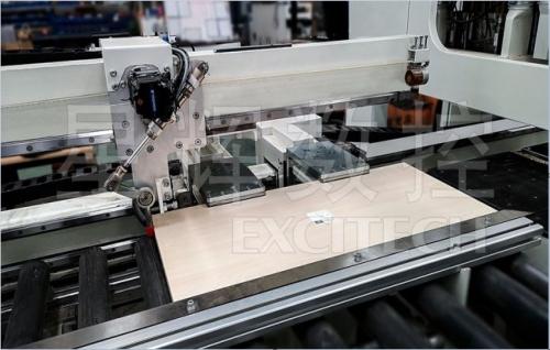 板式家具开料机_电子锯供应相关-济南星辉数控机械科技有限公司