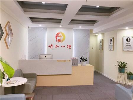 长沙高中生叛逆_青少年叛逆相关-湖南嗯加心理咨询有限公司