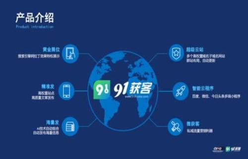 专业网站建设服务商_英文网站建设相关-成都雅美克斯网络科技有限公司