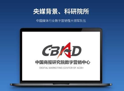 网站建设报价_四川信息技术项目合作排名前十-成都雅美克斯网络科技有限公司