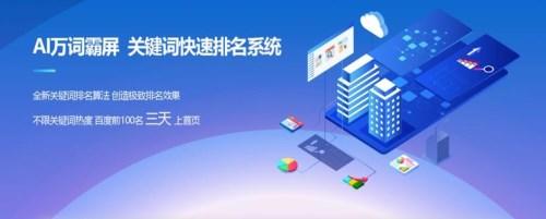 企业网站建设报价_外贸网站建设相关-成都雅美克斯网络科技有限公司