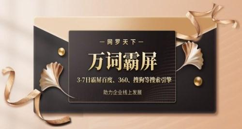 四川网站建设哪家好_如何建设网站  相关-成都雅美克斯网络科技有限公司