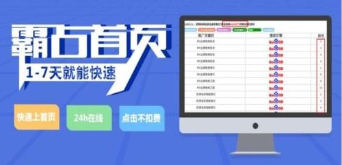 四川网站建设费用_如何建设网站  相关-成都雅美克斯网络科技有限公司
