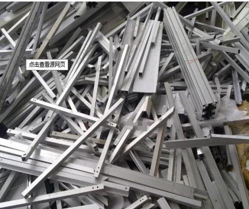 济南废铝回收_废铝价格-济南北环废旧物资回收有限公司