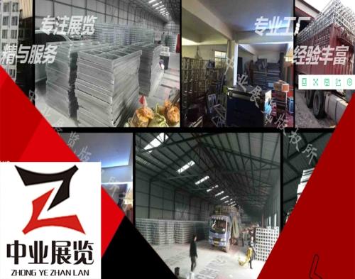绿博会展台哪家好-哈尔滨中业展览展示有限公司