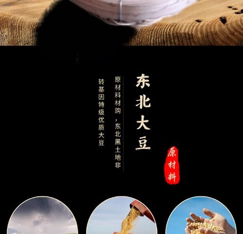 小吃豆腐批发商_豆腐厂家电话相关-四川六月天食品有限公司