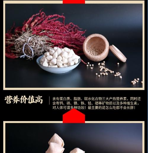 宜宾火锅豆腐厂家电话_豆腐厂家电话相关-四川六月天食品有限公司