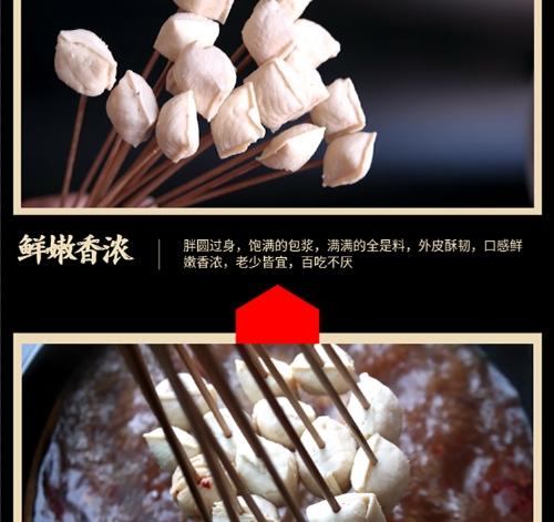 成都迷你豆腐厂家直销_豆腐报价相关-四川六月天食品有限公司