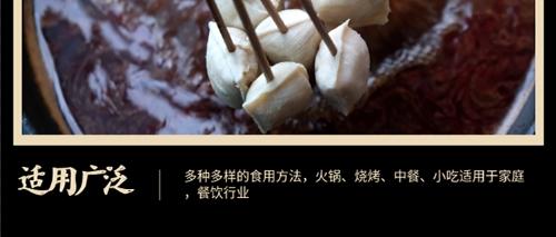 德阳烧烤豆腐哪家好_豆腐厂家电话相关-四川六月天食品有限公司