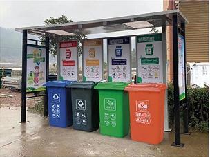 廣東室內垃圾桶價位_桌面垃圾桶相關-眾創美景(北京)科技有限公司