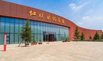 韶山精神党政培训_延安-林州红旗渠精神培训基地