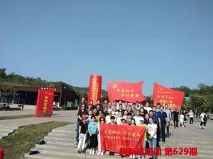 林州红旗渠精神培训咨询_其它教育和培训相关-林州市树新风文化培训中心
