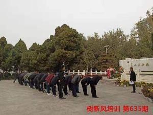 林州红旗渠精神培训学院_其它教育和培训相关-林州市树新风文化培训中心