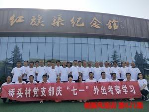 河南红旗渠精神培训价格_其它教育和培训相关-林州市树新风文化培训中心
