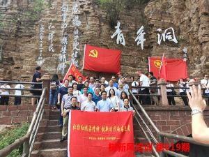林州红旗渠精神培训哪家好_其它教育和培训相关-林州市树新风文化培训中心