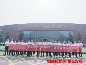 红旗渠精神单位_红旗渠精神相关-林州市树新风文化培训中心