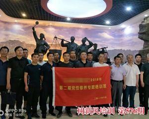 安阳红旗渠精神培训品牌_红色教育培训相关-林州市树新风文化培训中心