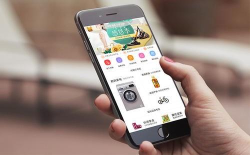石家庄知名微信商城搭建_快速软件开发托管-河北沐途网络科技有限公司