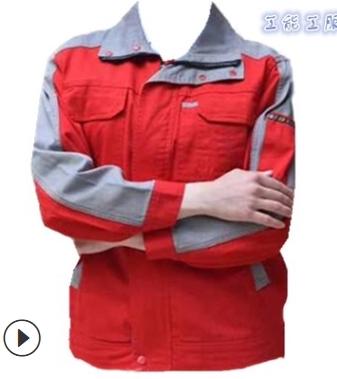 龙岩工装上衣生产厂家_广告衫服饰-晋江市安海镇工能服装加工厂