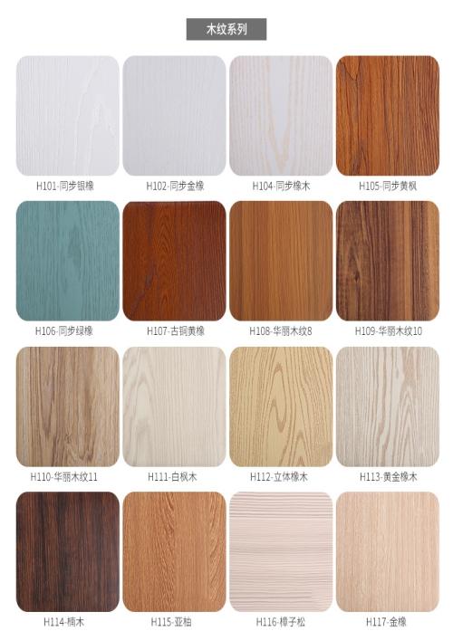 专业建筑模板厂家_塑料建筑模板相关-山东欧博瑞家居科技有限公司